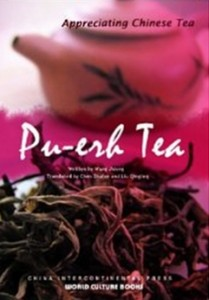 Pu-erh Tea (Appreciating Chinese Tea Series)