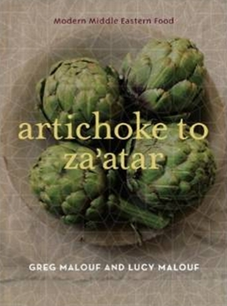 Artichoke to Za'atar - Modern Middle Eastern Food